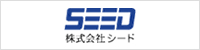 SEED 株式会社シード